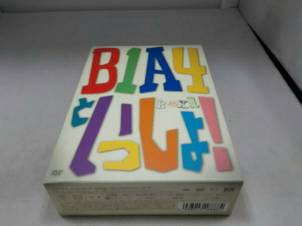 ●B1A4といっしょ!BOXⅠ #1~#3 ライブグッズの画像