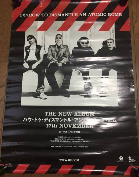 U2 ポスター How to Dismantle an Atomic Bomb