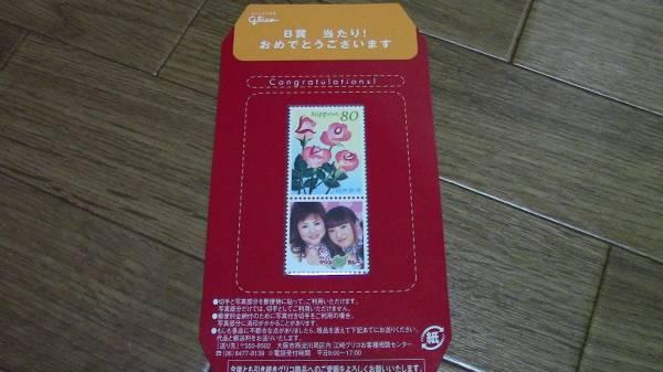 グリコ 松田聖子&神田沙也加 B賞 80円切手