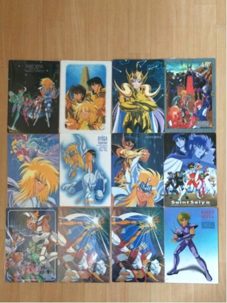 【当時物】聖闘士星矢 下敷き12枚セット グッズの画像