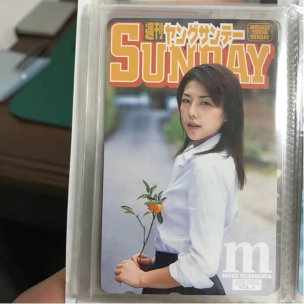 吉岡美穂 テレフォンカード グッズの画像