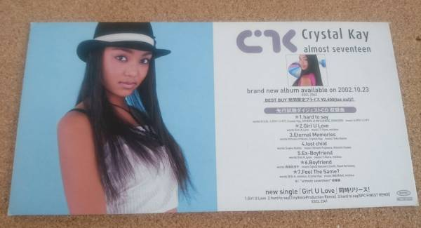 Crystal Kay◆クリスタル・ケイ◆「almost seventeen」の非売品スタンドPOPポップ