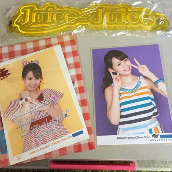 Juice=Juice 高木紗友希 コレクション3点セット ライブグッズの画像