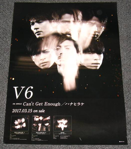 V6 [Can't Get Enough] 告知ポスター