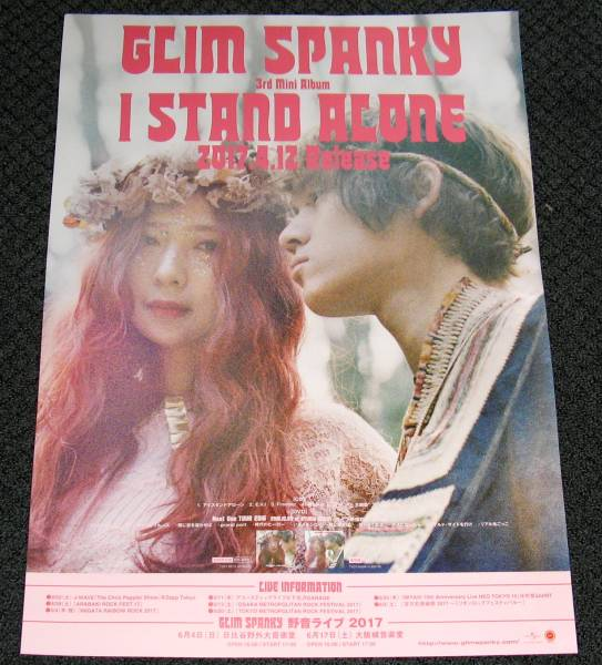 GLIM SPANKY [Next One] 告知ポスター