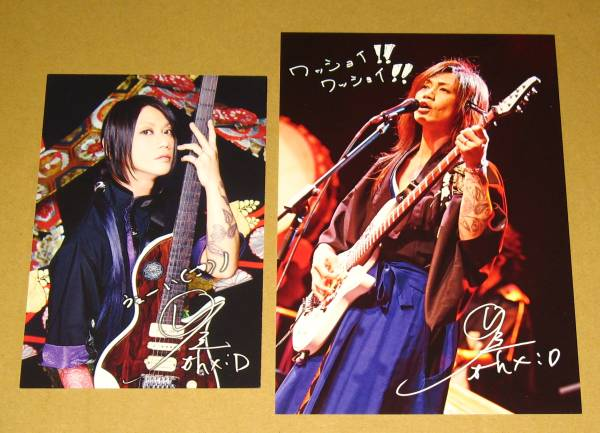 和楽器バンド 町屋 TOUR 2016 来場記念カード & 1st JAPAN TOUR ポストカード