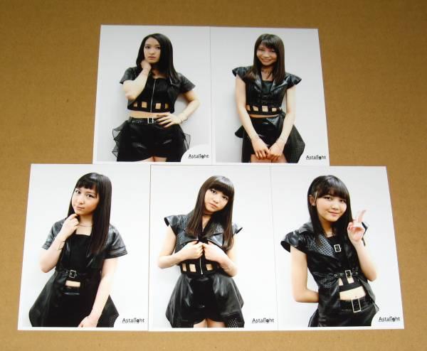 東京女子流 a-nation 限定生写真 アーティストフォト 5種セット B