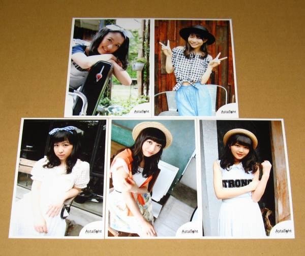 東京女子流 a-nation 限定生写真 アーティストフォト 5種セット A