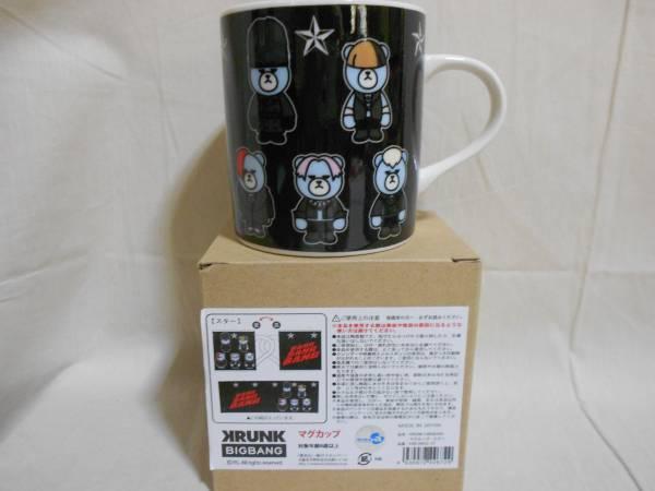 ☆即決・限定特価!≪KRUNK×BIGBANG≫ マグカップ(スター)日本製