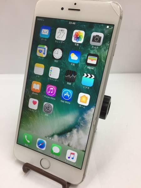 ☆ iPhone6plus ジャンク シルバー au 利用制限なし ネットワーク判定○!!