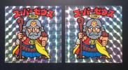 【美品】旧ビックリマン 第一弾 スーパーゼウス 懸賞版&初期チョコ版 薄黄色 2枚セット