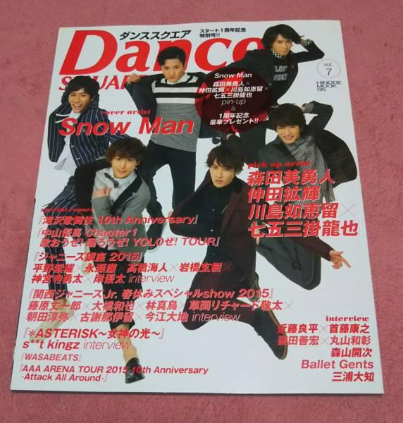 ◆Dance SQUARE◇vol.7◇ダンススクエア◆