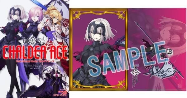 Fate Grand Order カルデアエース メロンブックス 限定 特典 クリアファイル付き TYPE-MOON ジャンヌ オルタ FGO_画像1