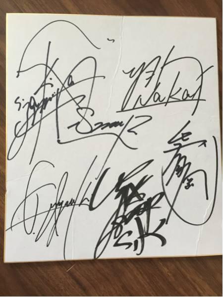 SMAP 直筆サイン入り色紙 コンサートグッズの画像