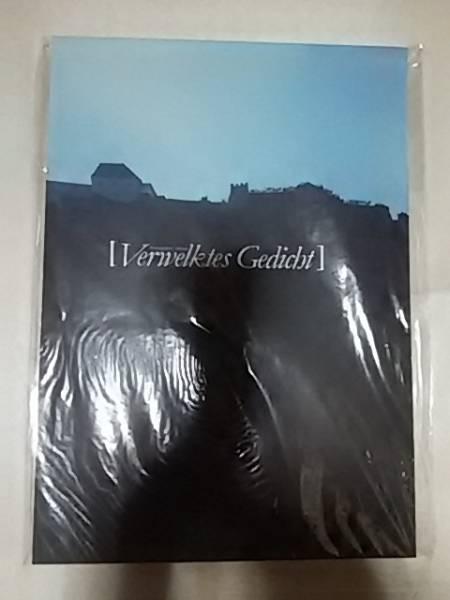 中古☆the Gazettガゼット Verwelktes Gedicht 初回5000部限定 枯詩 ライブグッズの画像