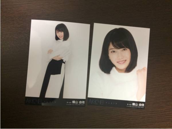 AKB48 サムネイル 写真 劇場盤 チームA 横山由依 コンプ ライブ・総選挙グッズの画像