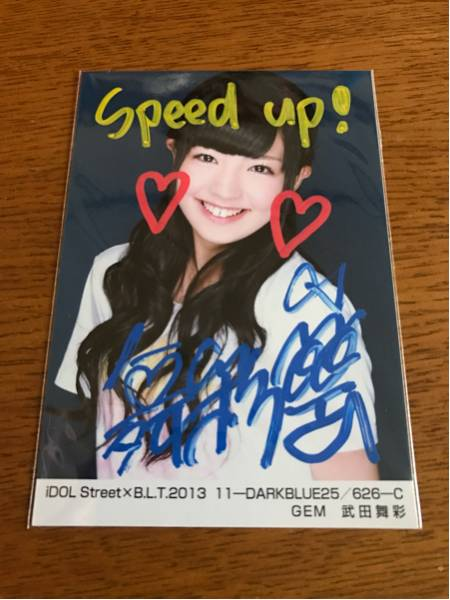 idol street BLT 2013 11 GEM 武田舞彩 C直筆