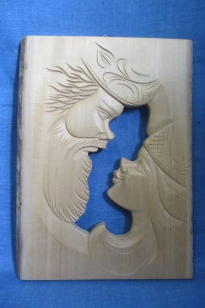 木彫り アイヌ  壁飾り 壁掛け レリーフ_画像1