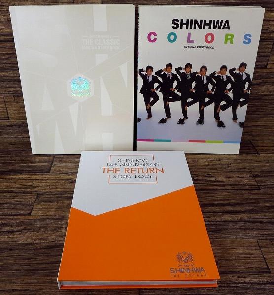 *SHINHWA/神話/シンファ 写真集/フォトブック/ストーリーブック 合計3点セット DVDつき!*z12461