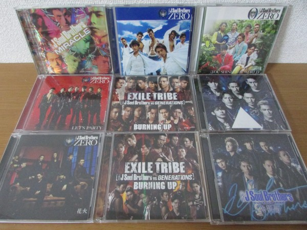 Z5-349<CD&ツアーグッズ>EXILE/三代目J SOUL BROTHERS セット