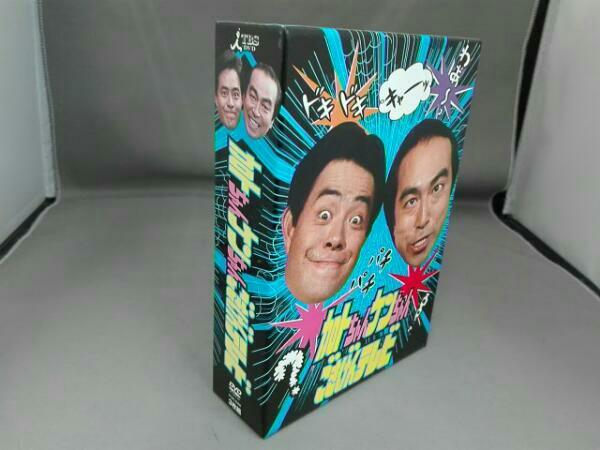 加トちゃんケンちゃんごきげんテレビ 加藤茶 志村けん DVD グッズの画像