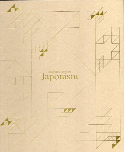 "【パンフ】嵐/ARASHI LIVE TOUR 2015 ""Japonism""◆大野智/櫻井翔/相葉雅紀/二宮和也/松本潤◆"