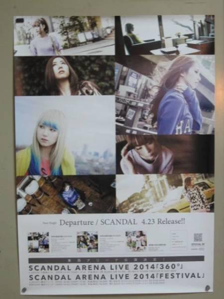 ★ SCANDAL / Departure ( スキャンダル ディパーチャー ) ポスター