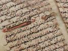 18世紀 直筆 コーラン 古文書 2枚(4P) オスマン トルコ アラビア ナスフ(ナスヒー書体)イスラム教 アンティーク聖典