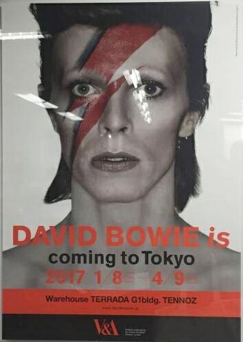 新品 デヴィッドボウイ大回顧展ポスター DAVID BOWIE is V&A コースター パンフ付き 寺田倉庫