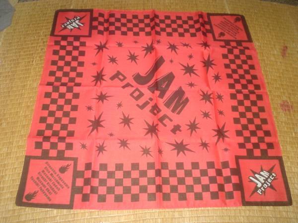 JAM Project ハンカチ(赤) 送料120円