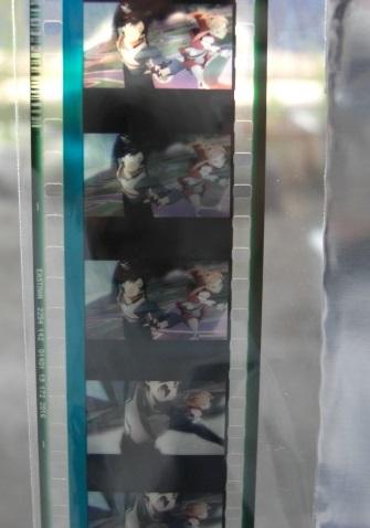 レア/劇場版ソードアートオンラインSAO 10周目フィルムTVシリーズ キリト&アスナ戦闘シーン(2パターン変化有) グッズの画像