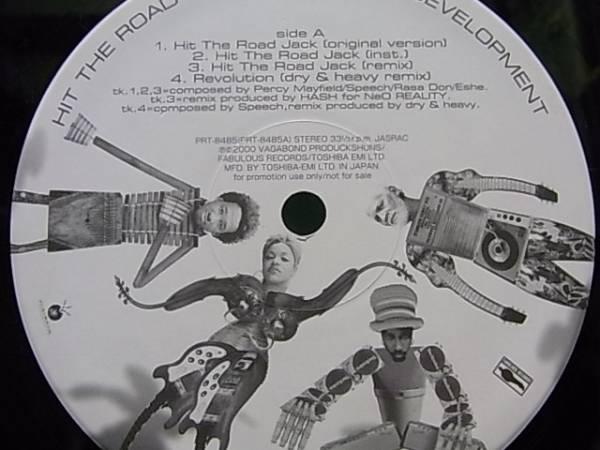 ★オリジナル盤★Arrested Development / Hit The Road Jack / Revolution (Dry & Heavy Remix) / Hey Song / レア!!_画像2