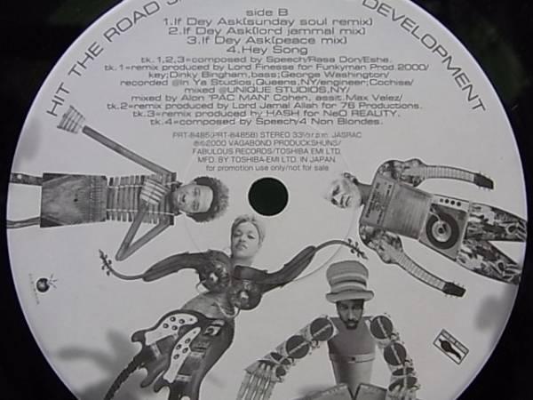 ★オリジナル盤★Arrested Development / Hit The Road Jack / Revolution (Dry & Heavy Remix) / Hey Song / レア!!_画像3