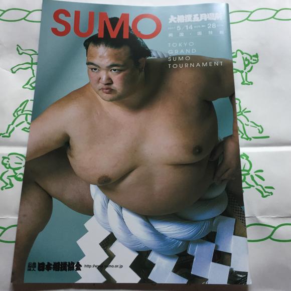 ◆祝◆高安 大関昇進【最新】大相撲 パンフレット 平成29年5月場所 SUMO プログラム◆送料164円 星取表付き グッズの画像