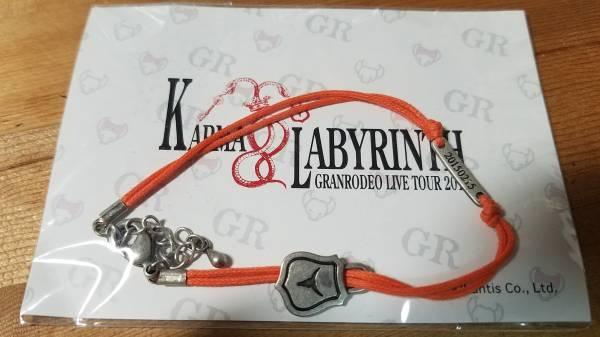 ♪GRANRODEO LIVE TOUR 2015 カルマとラビリンス ブレスレット オレンジ♪