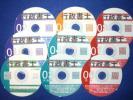 ■□行政書士 音声CD8枚+テキスト 5月更新□■