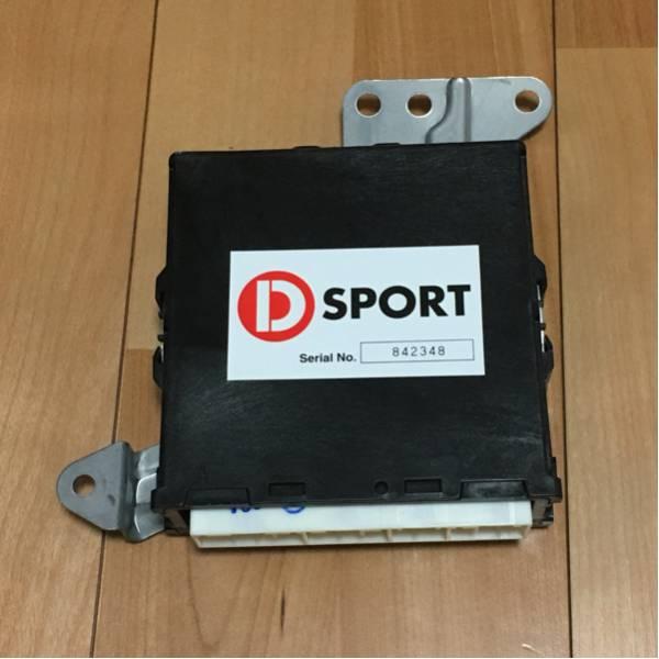 コペン用 スポーツ ECU NO2D-SPORT
