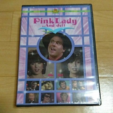 【廃盤新品DVD】ピンクレディー「Pink Lady ...And Jeff」☆未唯mie☆増田恵子☆ ライブグッズの画像