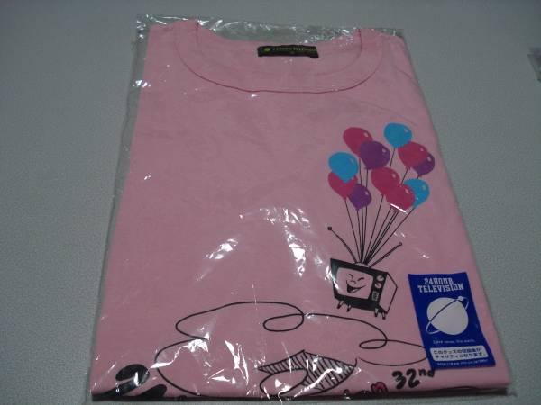 新品 NEWS 24時間テレビ Tシャツ32 2009 ピンク SS コンサートグッズの画像