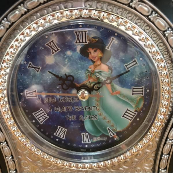ディズニープリンセス Castle clok ジャスミン 時計 ディズニーグッズの画像