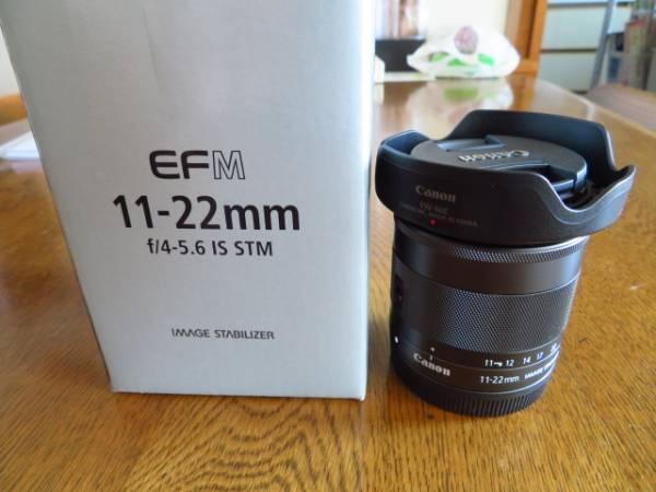 中古美品 CANON EF-M11-22mm F4-5.6 IS STM (送料無料)