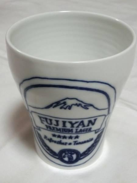 水曜どうでしょう FUJIYAN(フジヤン)トールカップ HTB北海道テレビ