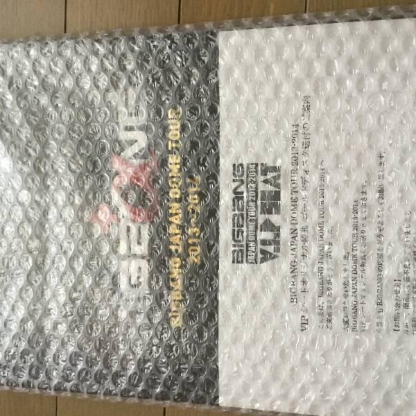 BIGBANG 2013-2014 VIPシート特典 ゴールドディスク 未開封