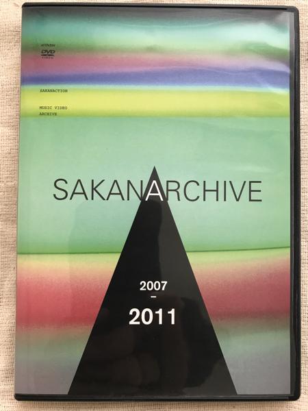 中古DVD★サカナクション『SAKANARCHIVE 2007-2011 ~サカナクションミュージックビデオ集~』 ライブグッズの画像