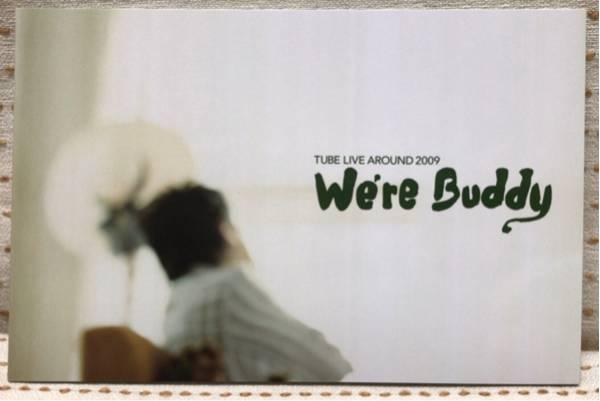 ■TUBE ツアー パンフレット LIVE AROUND 2009 We're Buddy /チューブ