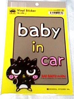 バッドばつ丸 ばつまるバツマル BABY IN CAR ベビーインカー 赤ちゃんが乗っています 赤ちゃんマーク ステッカー 新品 グッズの画像