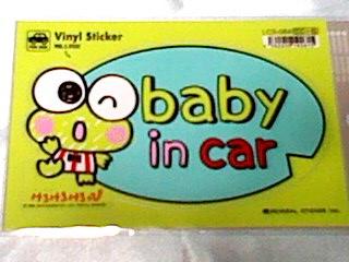 けろけろけろっぴ ケロッピ けろっぴ  BABY IN CAR ベビーインカー 赤ちゃんが乗っています 赤ちゃんマーク ステッカー 新品 グッズの画像