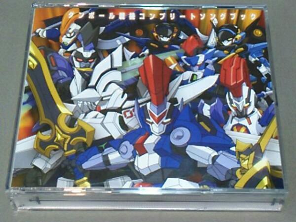 Little Blue boX/前川紘毅/Dream5 ダンボール戦機コンプリートソングブック(初回限定盤)(DVD付) ディズニーグッズの画像