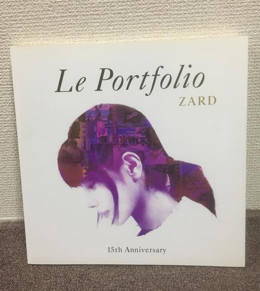 ★ZARD★15th Anniversary 写真集★Le Porfolio★坂井泉水★★ ライブグッズの画像