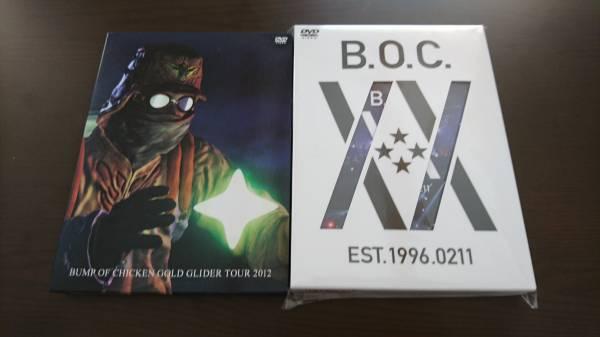 【送料無料】BUMP OF CHICKEN DVD2種類セット(結成20周年記念Special Live「20」+GOLD GLIDER TOUR 2012) ライブグッズの画像